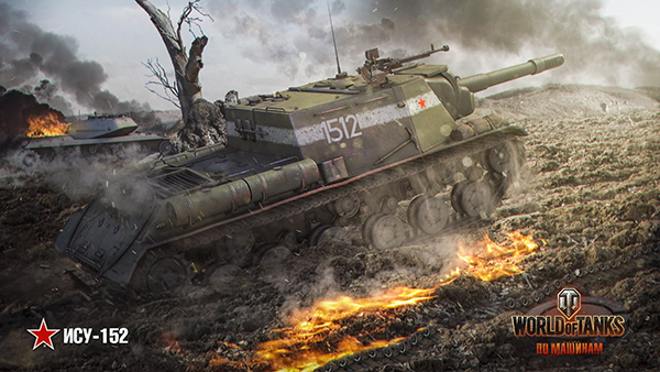Мод для world of tanks гусеницы