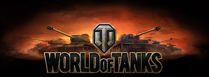 Мир танков в world of tanks